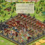 jeux-empire-en-ligne-5dfcd23e4dbac